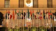 الجامعة العربية تعقد اجتماعا الاثنين المقبل لبحث القرار الاميركي بشأن المستوطنات