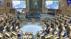 مذكرة نيابية للمطالبة بتعديل قانون الضريبة العامة على المبيعات بالأردن