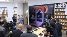 هواوي تستعرض هاتف Huawei Y9s وأحدث ابتكاراتها في مجال إنترنت الأشياء