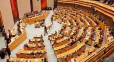 هولندا توقف الدعم المالي للسلطة والبرلمان يدعم المستوطنات