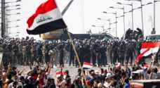 رصاص الجيش العراقي يخلف آلافا من المعوقين بقمع الاحتجاجات