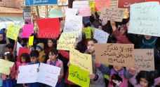وقفة احتجاجية لأولياء أمور طلبة الصفين الأول والرابع بشأن المناهج - فيديو وصور
