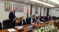 منحة ألمانية بقيمة 20 مليون يورو للأردن
