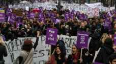 تظاهرات في فرنسا تنديداً بالعنف ضد النساء