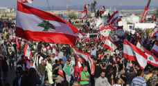 """مطالبات لبنانية بتشكيل حكومة جديدة """"تكنوقراط"""""""