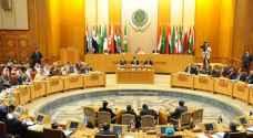مجلس الجامعة العربية يناقش القرار الأمريكي بشأن الإستيطان