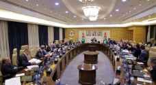 مجلس الوزراء يلغي تفويض قطع أراض في الكرك