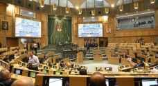 جلسة رقابية لمجلس النواب.. فيديو وصور