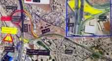 الأشغال تعلن عن تحويلات جديدة في أوتوستراد عمان- الزرقاء - خريطة