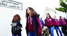 """وزير التعليم التونسي يدافع عن تدريس """"التربية الجنسية"""" لطلبة المدارس"""