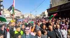 مسيرة احتجاجية بوسط البلد رفضا لاستيراد الغاز من الاحتلال والمطالبة بمحاربة الفساد.. فيديو