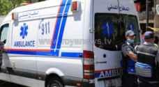 إصابة شخصين بحادث تصادم في منطقة عين الباشا