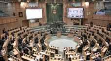 تقرير  ديوان المحاسبة 2018 على جدول أعمال النواب الأحد