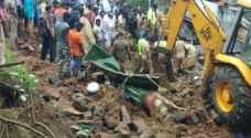 مقتل 17 شخصًا إثر انهيار جدار في الهند