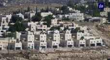 الأردن يدين إعلان الاحتلال مشاريع استيطانية جديدة