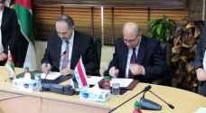 اتفاق أردني عراقي لتبادل السجناء والمحكومين
