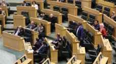 مذكرة نيابية تطالب الحكومة بصفقة تبادل للاسرى مع الاحتلال  (وثيقة)