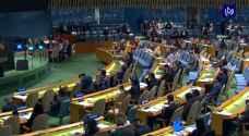الجمعية العمومية للأمم المتحدة تعتمد قرارات جديدة لصالح القضية الفلسطينية - فيديو