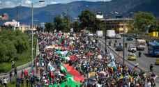 آلاف المتظاهرين ضد النظام في كولومبيا