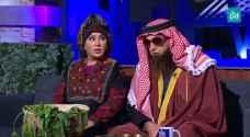 """شاهد.. نبيل صوالحة وأمل الدباس في مشهد جريء عن أوضاع الأردنيين المعيشية في """"ليلة أمل"""".. فيديو"""