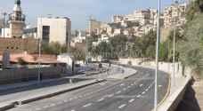 الامانة: فتح شارع عمر مطر امام حركة السير السبت