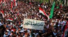 12 قتيلاً في بغداد وعقوبات أمريكية تطال قادة فصائل مقربة من إيران