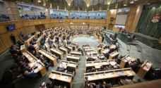 """إدراج طلبات إحالة وزيرين سابقين ورفع الحصانة عن نائبين على""""جلسة النواب"""" الأحد"""