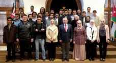 الملك يلتقي طلبة جامعيين أردنيين حققوا نتائج متقدمة في مسابقتين عالميتين للبرمجة