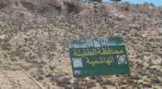 تخصيص 273 ألف دينار لمشروعات سكنية للأسر العفيفة في الطفيلة