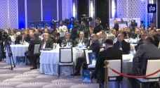 17 دولة تشارك في مؤتمر طريق الحرير الرابع.. فيديو