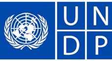 الأردن يحتل المرتبة 102 من أصل 189 دولة في مؤشر التنمية البشرية