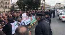 وقفة احتجاجية لمتقاعدي الضمان أمام النواب ومذكرة نيابية تطالب بإنصافهم - صور