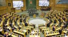 مجلس النواب يعقد جلسة تشريعية الثلاثاء - فيديو