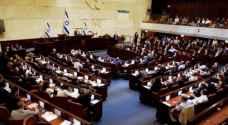 تقديم مشروع قانون حل الكنيست بعد الفشل بتشكيل حكومة