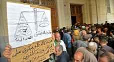 أحكام قاسية منتظرة الثلاثاء بحق مسؤولين جزائريين متهمين بالفساد