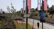 تل أبيب تمنح واشنطن ضوءا أخضر لبناء سفارتها بمكان جديد في القدس