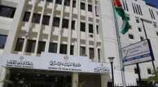 الحكومة توضح أسباب عكورة المياه وتدعو الأردنيين لتفهم الظروف