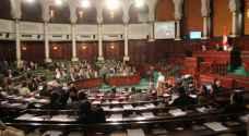 البرلمان التونسي يصادق على موازنة جديدة تهدف الى خفض العجز