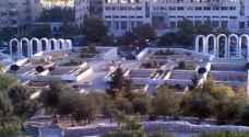 الأمانة تعتمد التصميم المعماري الفائز لإعادة تأهيل حدائق الملك عبدالله الأول في وادي صقرة
