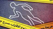 العثور على جثة فلسطينية مقتولة قرب البحر الميت