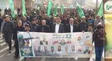 حماس تحتفل بذكرى انطلاقتها الـ32