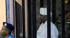 اسقاط الحكم بسجن البشير 10 سنوات لبلوغه سن الـ 70 عاماً