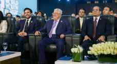 مندوباً عن الملك، ولي العهد يحضر افتتاح منتدى شباب العالم بنسخته الثالثة في شرم الشيخ