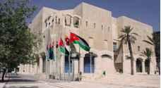 أمانة عمان تحدد زيادات موظفيها - تفاصيل