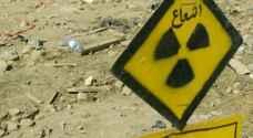 """دفن مواد كيماوية مشعة بأراض في مادبا بعلم الحكومة وموافقتها """"وثيقة"""""""