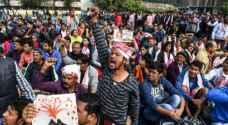 تظاهرات في الهند.. وواشنطن ولندن تحذران من السفر إلي شمالها