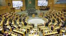 النواب يعقدون جلستهم الثامنة من عمر الدورة الرابعة للبرلمان.. فيديو وصور