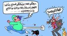 توضيح من وزارة الصحة حول طلبة المدراس المصابين بإنفلونزا الخنازير