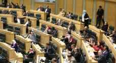 مداخلات النواب خلال مناقشة تقرير ديوان المحاسبة 2017