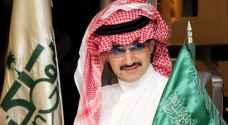 الوليد بن طلال في رحلة استجمام - فيديو